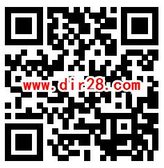 中国联通沃门户迎新年抓好礼抽手机话费、爱奇艺会员周卡
