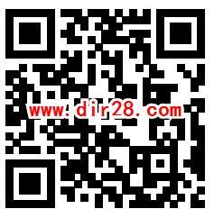 福州农商银行犇跑21小游戏抽微信红包、1000元京东E卡