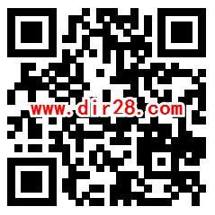 QQ音乐特邀用户免费领取7天豪华绿钻 亲测领取秒到账