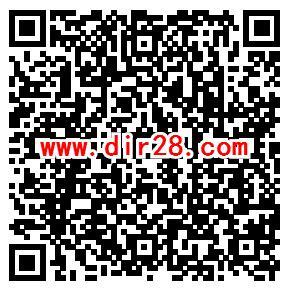 梦想新大陆手游预约瓜分500万元微信红包 1月27号上线
