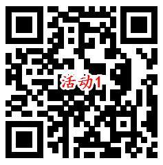 支付宝新年<a href=https://www.weixinqung.com/ target=_blank class=infotextkey>红包</a>天天领送最高88元支付宝<a href=https://www.weixinqung.com/ target=_blank class=infotextkey>红包</a> 亲测中1元