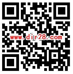 中山发布生态文明建设问卷抽随机微信红包 亲测中0.3元