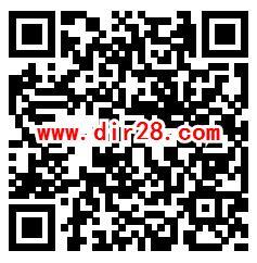 平安人寿瑞兽闹新春抽0.3-200元微信红包 亲测中0.3元