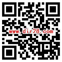 温州电信好运拼大礼拼图抽0.5-2元微信红包 亲测中0.5元