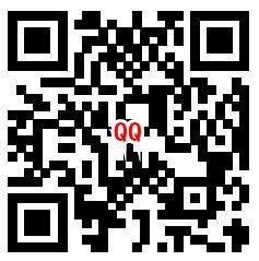 穿越火线手游拼欧气组队抽2-88元微信红包、2-88个Q币