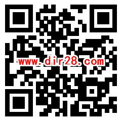 浙商证券股市关键词大作战拼图抽微信红包 亲测中1.7元