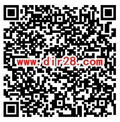 九龙坡区民生实事网络答题抽5.8万个微信红包 每天3次机会
