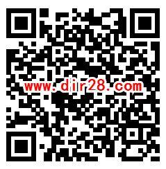 广州健康立个健康flag抽0.88-2.88元微信红包 每天2次机会