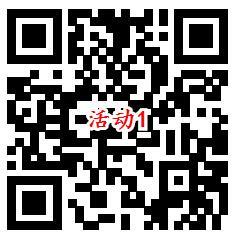 招商银行招牌客直播预约抽0.18-8.88元现金 亲测中1.68元
