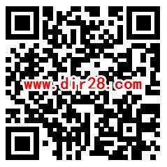 手机QQ牛人争霸赛抽最高100元现金红包 亲测中0.29元