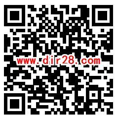 建设银行浙江省分行首次关注领微信红包 亲测0.5元推零钱
