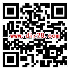 移动电影院春节红包必中1-2021元微信红包 每天可参加10次