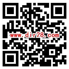宣酒集团发财中国年开福袋抽随机微信红包 亲测中0.3元