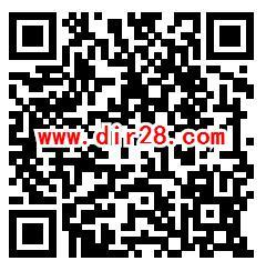 平安普惠送拜年红包关注抽10万个微信红包 亲测中0.3元