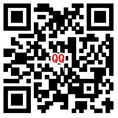 使命召唤新春福利组团抽1-188元微信红包、1-188个Q币
