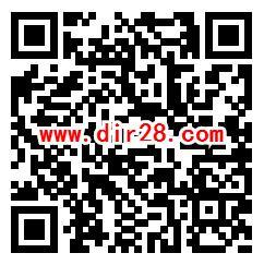 今日海沧解锁百宝箱抽1.5-100元微信红包、50元电影票