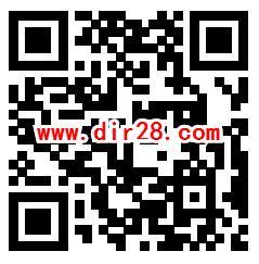 中国太平新年有犇头扭蛋抽0.3-888元微信红包 亲测中0.3元