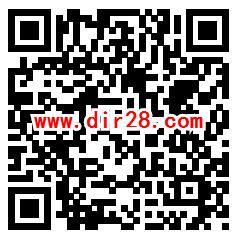 泰州房地产信息网投票必中0.3-20元微信红包 需要江苏IP