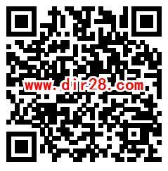 香港国际机场新春云送礼抽随机微信红包 亲测中1.28元