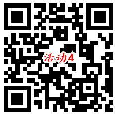 华夏基金开工红包4个活动抽随机微信红包 亲测中0.88元