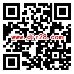 中国电信专属福利简单领取1元手机话费 亲测话费秒到账