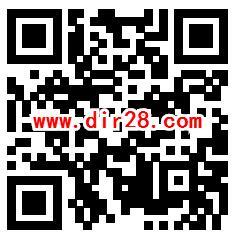 中国太平人寿元宵喜犇惠答题抽随机微信红包 亲测中0.58元