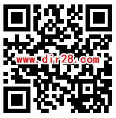 中国银行答题点灯抽1-3元微信立减金 亲测中1元秒到账