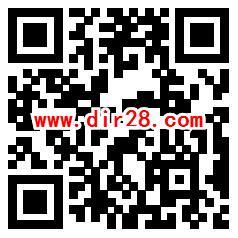 农业银行春节集福活动领微信支付立减金 亲测8.88元秒到