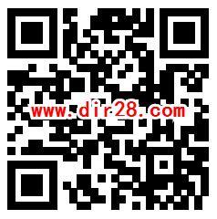 中国联通元宵会找灯笼送5-20元手机话费 亲测5元不秒到