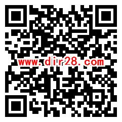 上海市台胞服务中心点花灯抽随机微信红包 亲测中0.68元