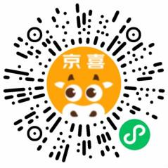 京东京喜0.01元购买各种实物商品包邮 首次用京喜的都行
