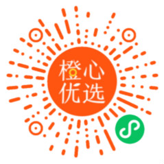 橙心优选新用户0.01元撸各种实物商品包邮 亲测成功领取