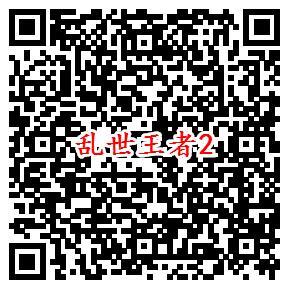 乱世王者手游微信新一期试玩领取5-199元微信红包奖励