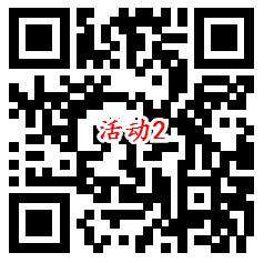 建设银行全民造福季抽CC币兑5-500元手机话费、京东卡