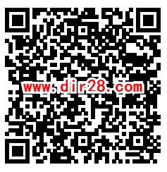 华辉人力三月三真爱粉PK赛抽随机微信红包 亲测中0.37元