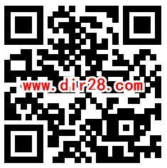 苏州智慧315社区团购问卷抽随机微信红包 亲测中0.3元