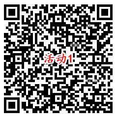 天府发布垃圾四分2个活动抽随机微信红包 亲测中0.7元