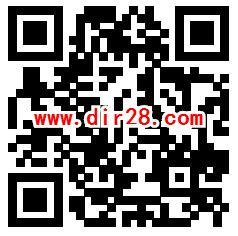 中国移动和粉俱乐部女神节礼物领200M-8G手机流量奖励