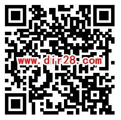 四川工会节后返工普法答题抽0.88-8.88元微信红包奖励