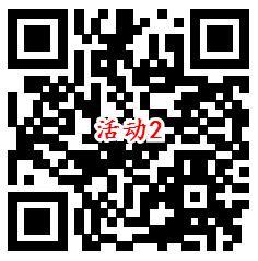 招商银行女神节直播预约抽3.8-888元商城券 亲测中8元