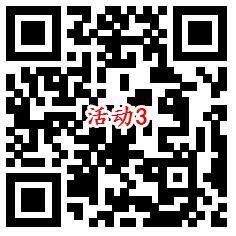 华夏基金3个活动投票和订阅抽7万个微信红包 亲测中0.55元