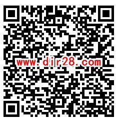 天府发布疫情防控答题活动抽随机微信红包 亲测中0.78元