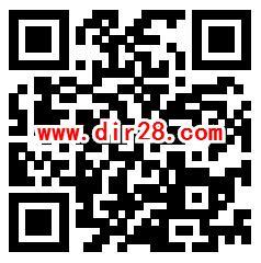 河北省消保委3.15权益日答题抽随机微信红包 亲测中0.33元