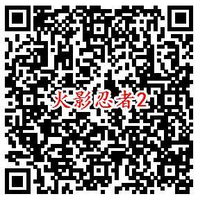 火影忍者手游新一期练级开福袋领取2-99元微信红包奖励