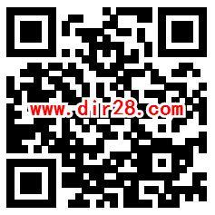 征服与霸业预约分享抽1-648个Q币卡券 手游上线可兑换