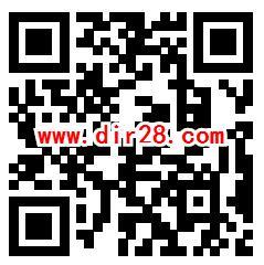 斗罗大陆手游试玩15级领取1-198元微信红包 亲测1.08元