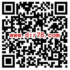 中泰证券投资者保护宣传日抽1.88-88.8元微信红包奖励