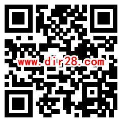 中国电信三月福利领取1-100元手机话费 亲测1元秒到账