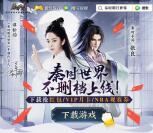 秦时明月世界QQ端5个活动领取8-888个Q币、现金红包