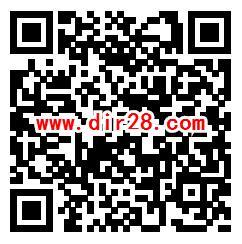河北IPTV会员踏青活动抽0.3-66元微信红包 亲测中0.3元